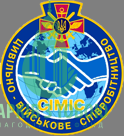 logo_cimic
