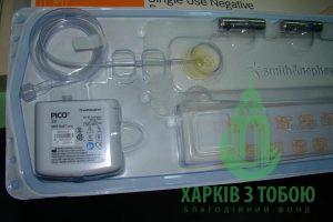 Передача медикаментів в шпиталь