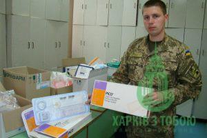 Допомога для шпиталя від волонтерів