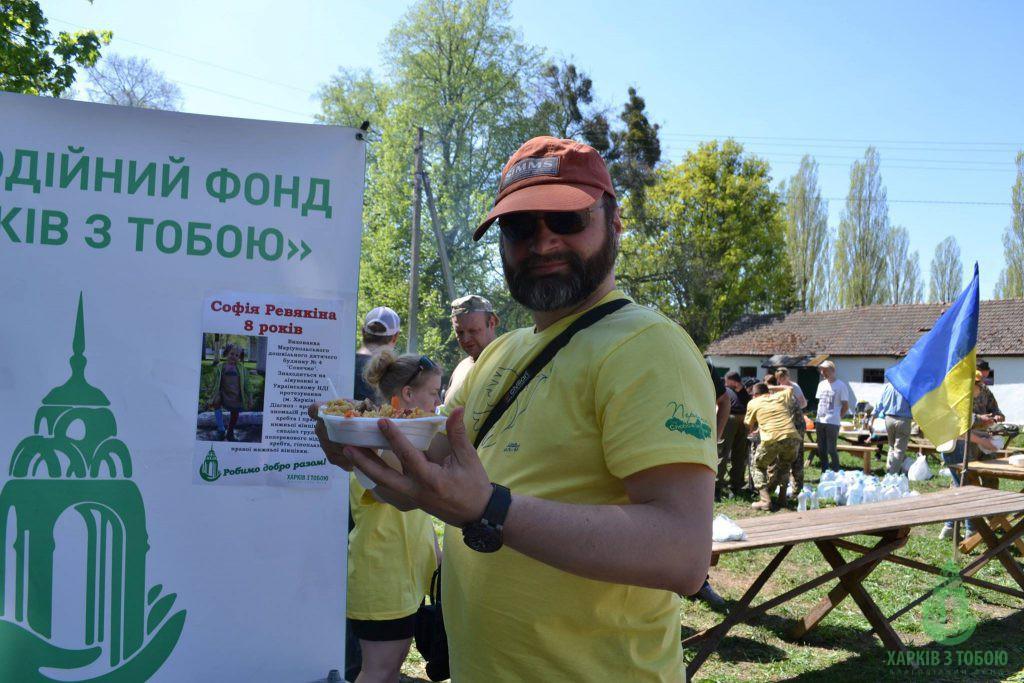 Вадим Мохов, дякуємо друже!