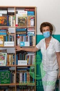 Лікарняна бібліотека в Первомайській ЦРЛ